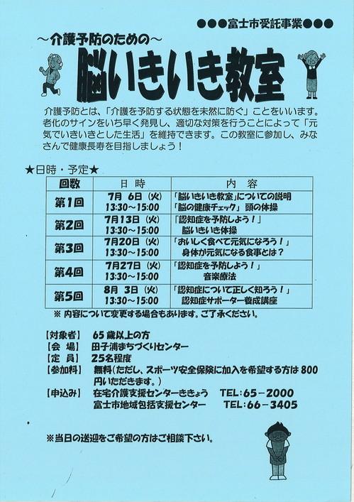 20110519202421_00001.jpg