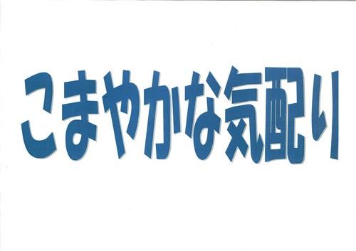 20110526153606_00001.jpg