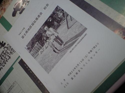 CA3A0362.JPG