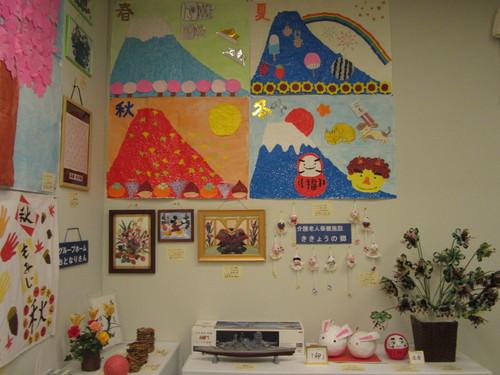 福祉展11.JPG