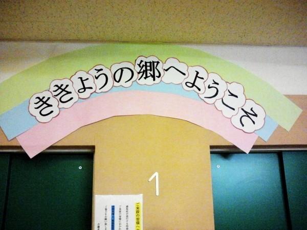 NCM_4583.JPG