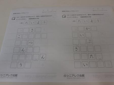 P2170068.JPG