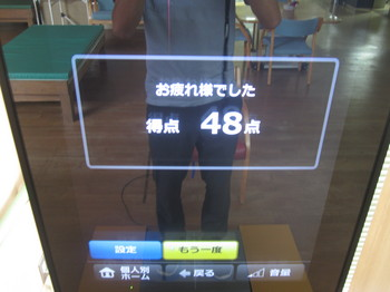 IMG_8145.JPG