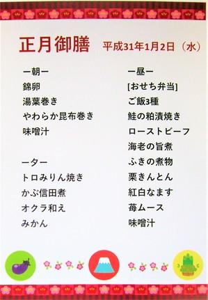 1.2.JPG
