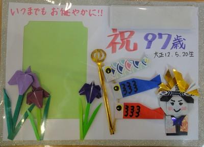 誕生カード.jpg