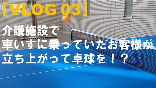 新規 Microsoft PowerPoint プレゼンテーション (2).jpg