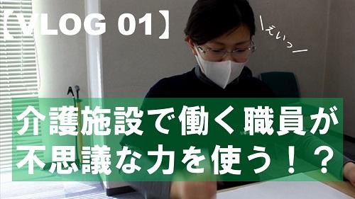 新規 Microsoft PowerPoint プレゼンテーション (3) - コピー.jpg