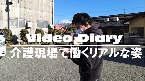 野村さん - コピー.jpg