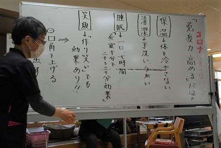 DSあC_0126.JPG