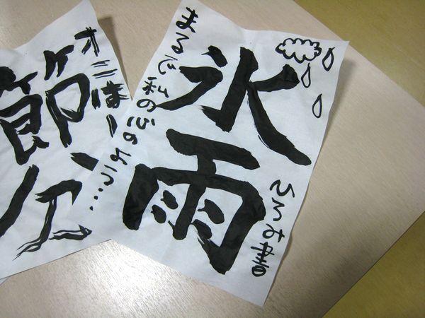 IMG_0099+.JPG