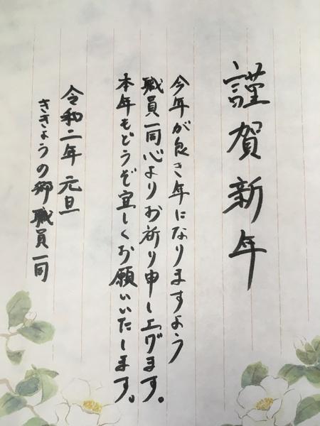 IMG_9553.JPG