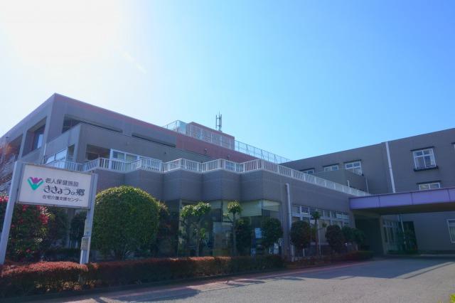 ききょうの郷 外観.JPG