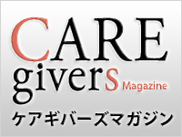 02.caregivers_banner.jpg
